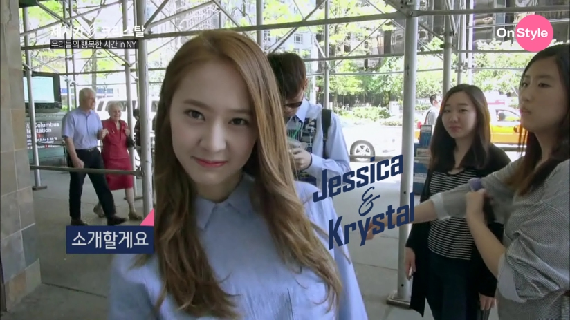 [140624] Jessica (SNSD) & Krystal (F(x)) New Capture Picture from Jessica&Krystal Show EP04 [5]