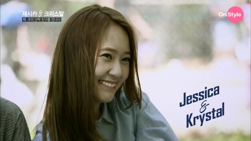 [140624] Jessica (SNSD) & Krystal (F(x)) New Capture Picture from Jessica&Krystal Show EP04 [6]
