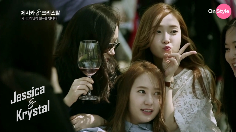 [140624] Jessica (SNSD) & Krystal (F(x)) New Capture Picture from Jessica&Krystal Show EP04 [8]