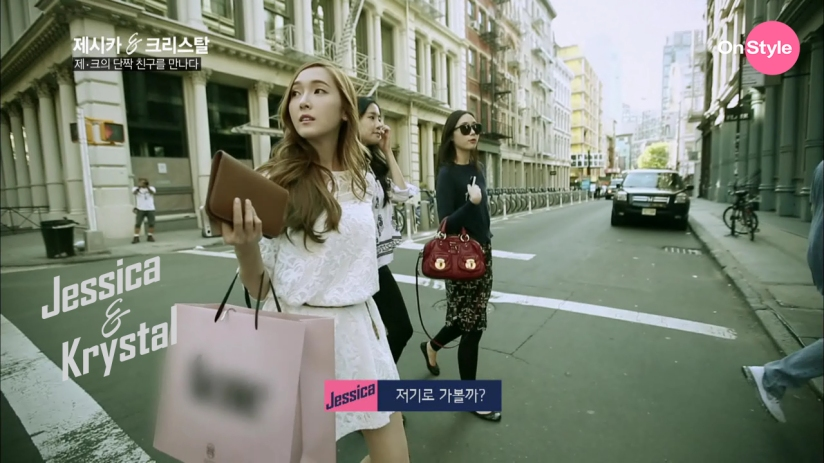 [140624] Jessica (SNSD) & Krystal (F(x)) New Capture Picture from Jessica&Krystal Show EP04 [9]