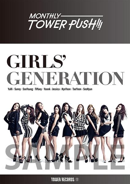 B1_GirlsG_2