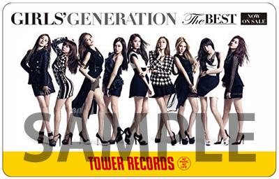 1407_girlsgeneration_coupon