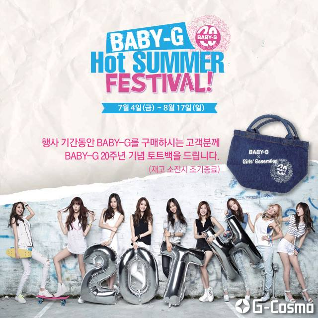 [140630] Girls' Generation (SNSD) New Picture for Baby-G 20th Anniversary CF