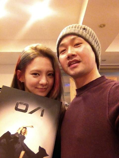 [130415] Hyoyeon (SNSD) New Selca via udhahair's Naver Blog [1]