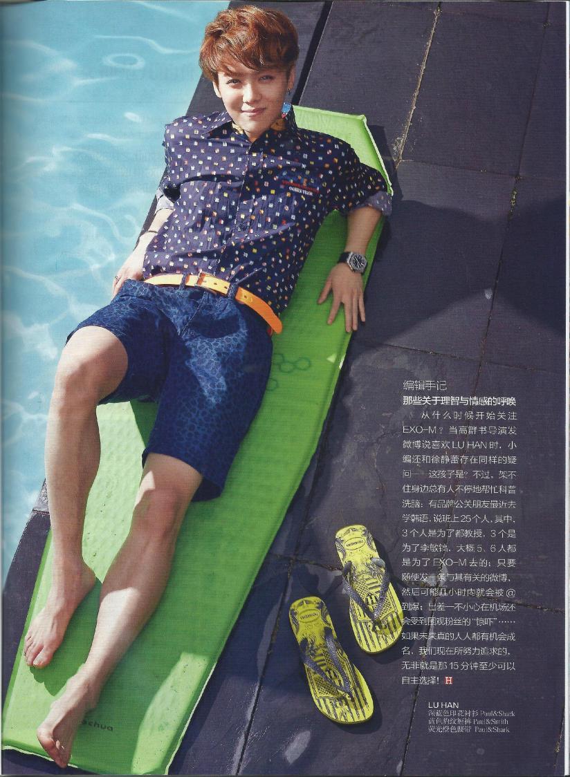 [140701] EXO-M @ Trends Health Magazine Issue July 2014 (Scan) by 浅笑出了声 [10]
