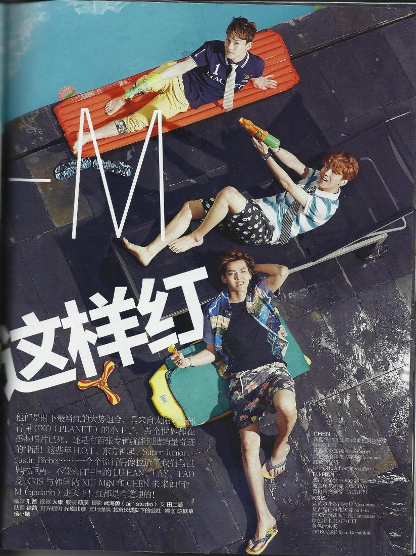 [140701] EXO-M @ Trends Health Magazine Issue July 2014 (Scan) by 浅笑出了声 [2]