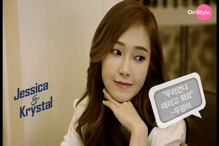 [140701] Jessica (SNSD) & Krystal (F(x)) New Capture Picture from Jessica&Krystal Show EP05 [11]