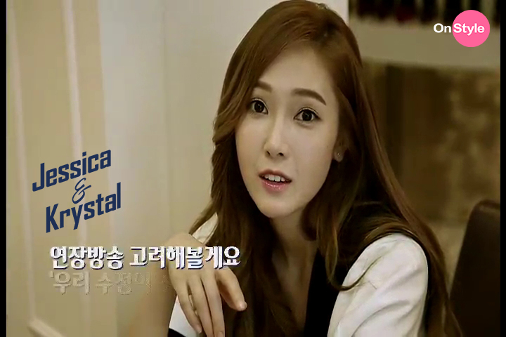 [140701] Jessica (SNSD) & Krystal (F(x)) New Capture Picture from Jessica&Krystal Show EP05 [12]