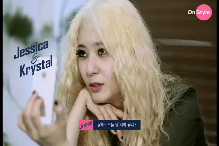 [140701] Jessica (SNSD) & Krystal (F(x)) New Capture Picture from Jessica&Krystal Show EP05 [18]