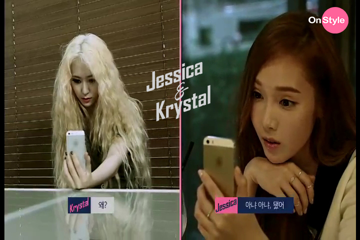[140701] Jessica (SNSD) & Krystal (F(x)) New Capture Picture from Jessica&Krystal Show EP05 [19]