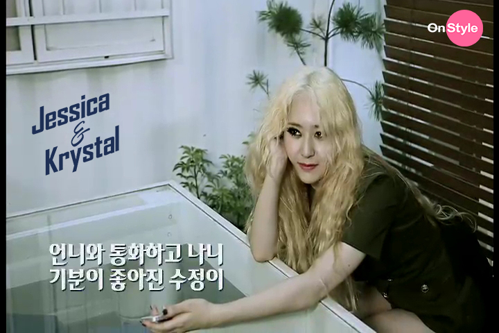 [140701] Jessica (SNSD) & Krystal (F(x)) New Capture Picture from Jessica&Krystal Show EP05 [21]