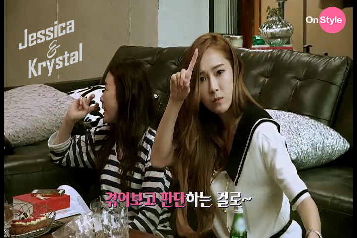 [140701] Jessica (SNSD) & Krystal (F(x)) New Capture Picture from Jessica&Krystal Show EP05 [4]
