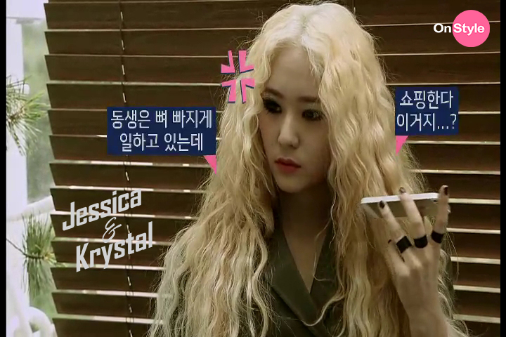 [140701] Jessica (SNSD) & Krystal (F(x)) New Capture Picture from Jessica&Krystal Show EP05 [6]