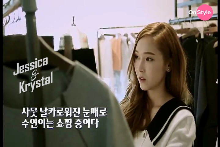 [140701] Jessica (SNSD) & Krystal (F(x)) New Capture Picture from Jessica&Krystal Show EP05 [7]