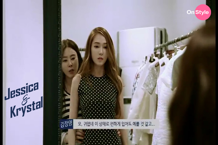 [140701] Jessica (SNSD) & Krystal (F(x)) New Capture Picture from Jessica&Krystal Show EP05 [9]