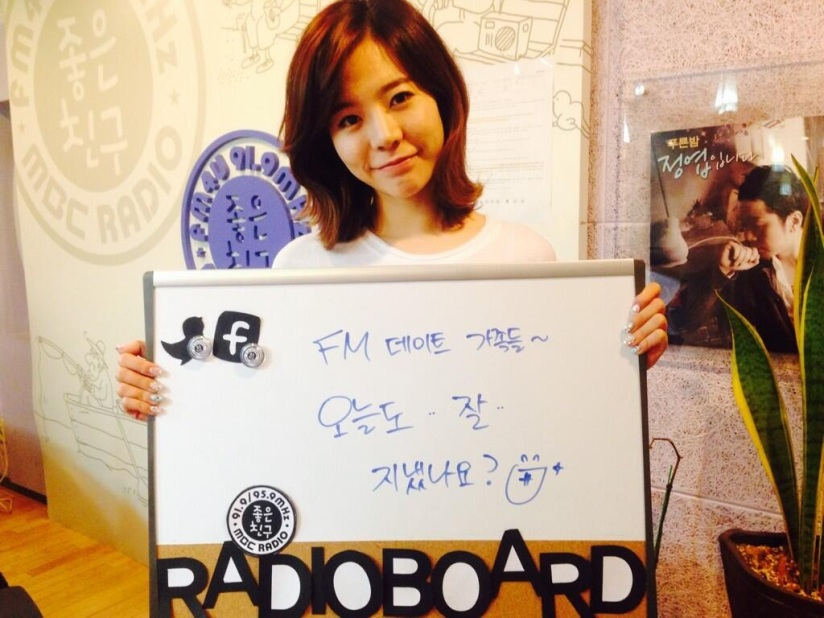 [140702] Sunny (SNSD) New Picture for FM Date [1]