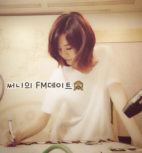 [140702] Sunny (SNSD) New Picture for FM Date [11]