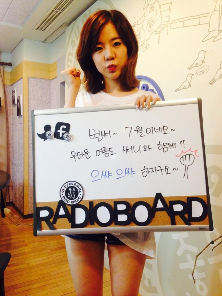 [140702] Sunny (SNSD) New Picture for FM Date [2]