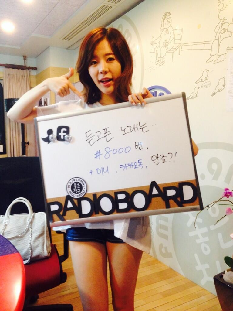 [140702] Sunny (SNSD) New Picture for FM Date [3]