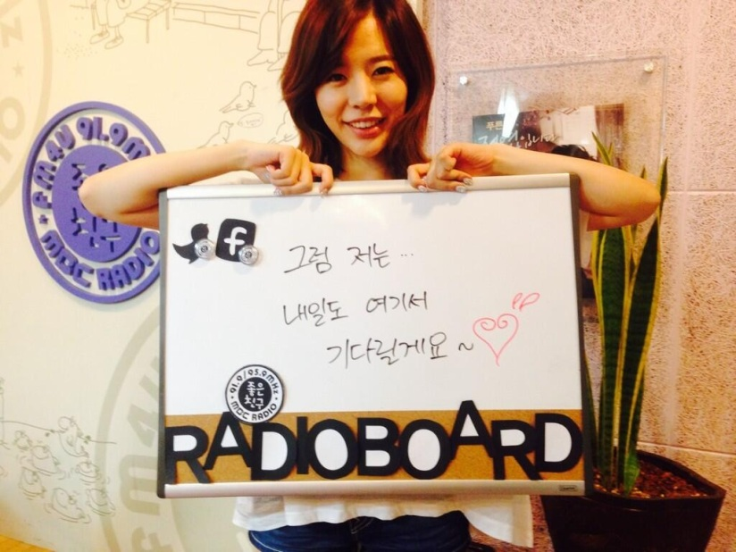 [140702] Sunny (SNSD) New Picture for FM Date [4]