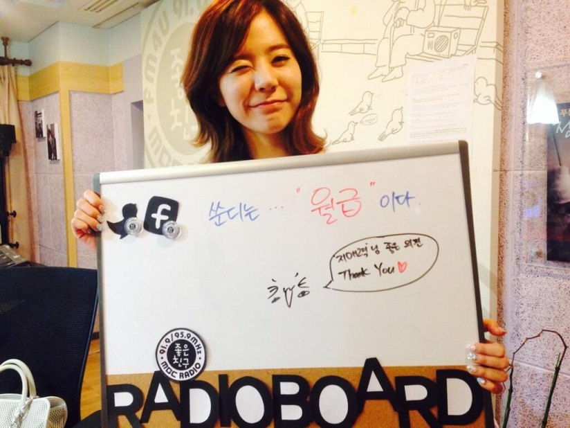 [140702] Sunny (SNSD) New Picture for FM Date [5]