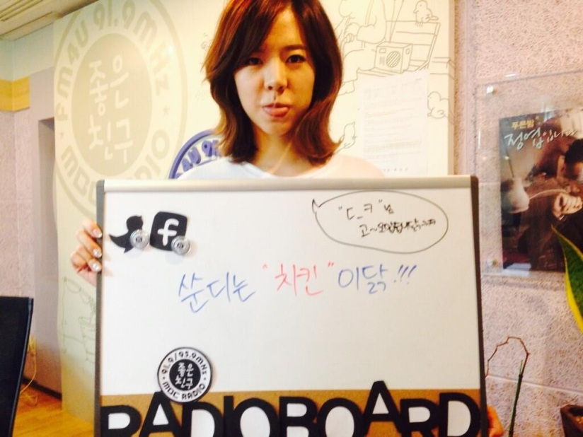 [140702] Sunny (SNSD) New Picture for FM Date [6]