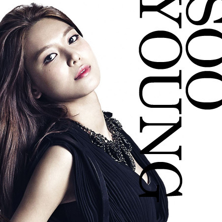 [140703] Sooyoung (SNSD) New Picture for 'THE BEST' (The Best Japanese Album)