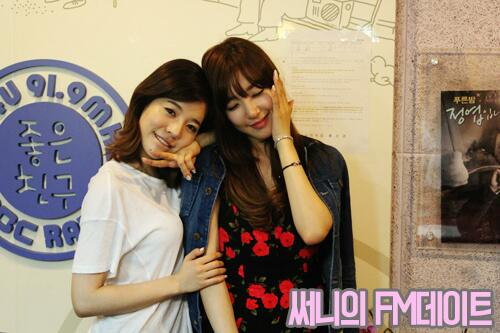 [140703] Sunny (SNSD) New Picture for FM Date [12]