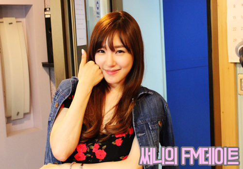 [140703] Sunny (SNSD) New Picture for FM Date [14]