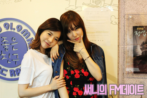 [140703] Sunny (SNSD) New Picture for FM Date [15]