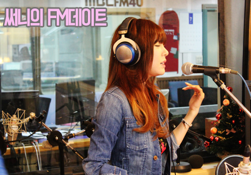 [140703] Sunny (SNSD) New Picture for FM Date [18]