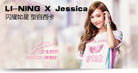 [140704] Jessica (SNSD) New Picture for Li-Ning Sport CF [10]