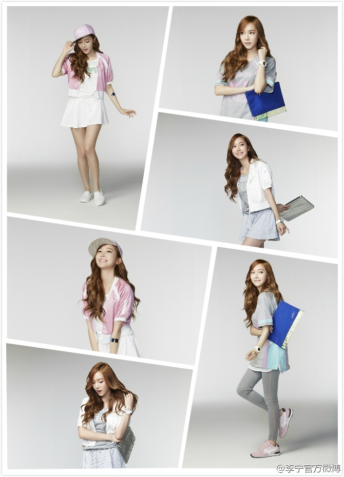 [140704] Jessica (SNSD) New Picture for Li-Ning Sport CF via 李宁官方微博's Weibo [9]