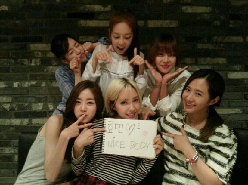 [140704] Sunny & Yuri (SNSD) New Selca via Hyomin's Twitter [2]