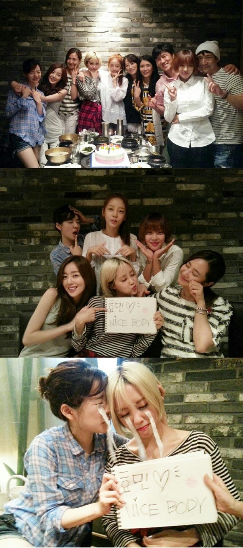 [140704] Sunny & Yuri (SNSD) New Selca via Hyomin's Twitter