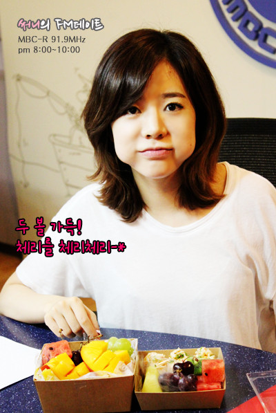 [140706] Sunny (SNSD) New Picture for FM Date [3]