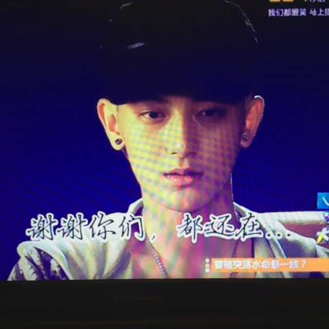 [140706] Tao (EXO) New Capture Picture from Meipai Video