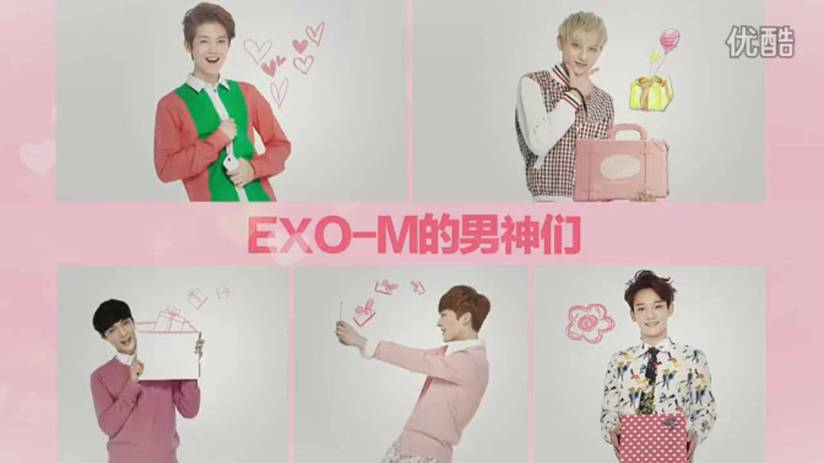 [140707] EXO-M New Capture Video from MeiLiShou CF [1]
