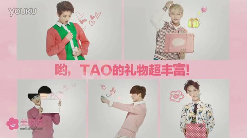 [140707] EXO-M New Capture Video from MeiLiShou CF [3]