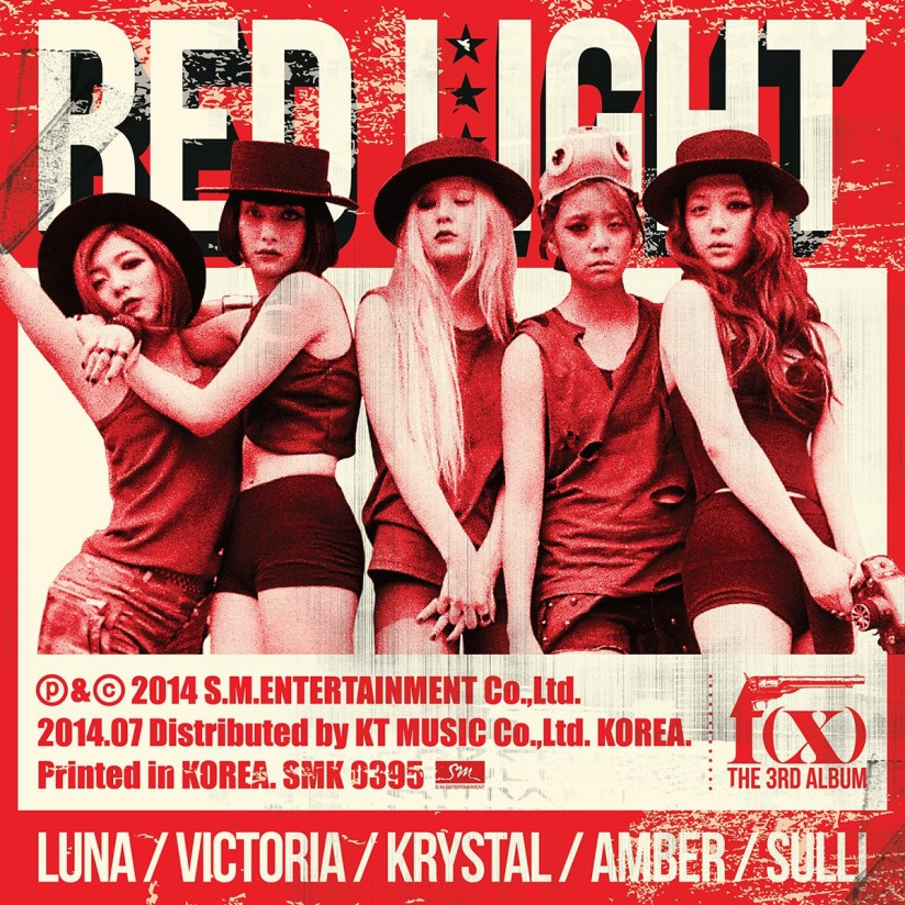 [140707] F(x) Cover Digital Album for Red Light via instiz.net