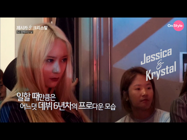 [140708] Jessica (SNSD) & Krystal (F(x)) New Capture Picture from Jessica&Krystal Show EP06 [1]