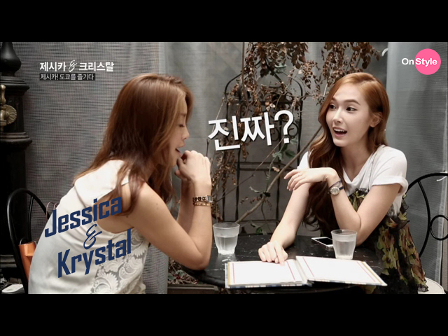 [140708] Jessica (SNSD) & Krystal (F(x)) New Capture Picture from Jessica&Krystal Show EP06 [10]