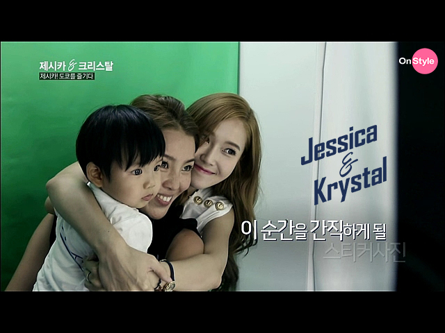 [140708] Jessica (SNSD) & Krystal (F(x)) New Capture Picture from Jessica&Krystal Show EP06 [19]