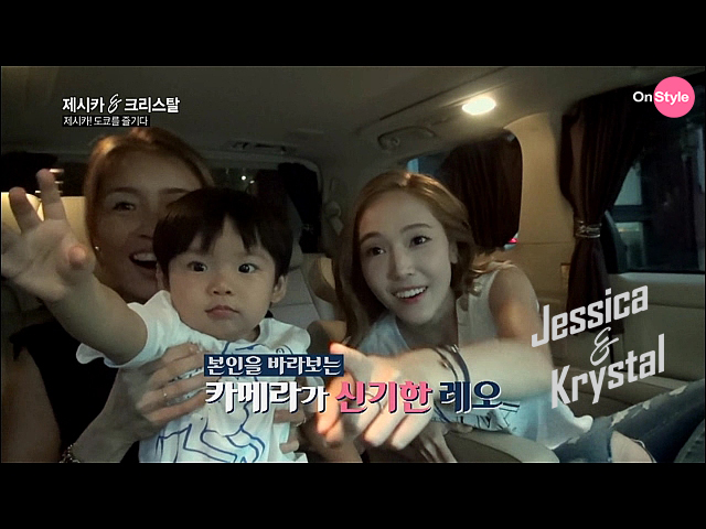 [140708] Jessica (SNSD) & Krystal (F(x)) New Capture Picture from Jessica&Krystal Show EP06 [20]