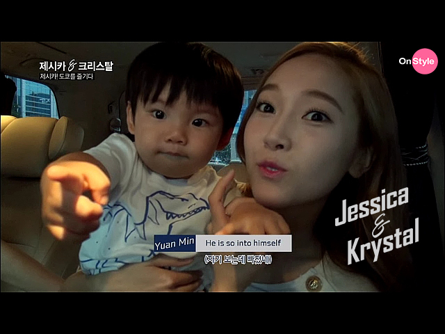 [140708] Jessica (SNSD) & Krystal (F(x)) New Capture Picture from Jessica&Krystal Show EP06 [21]