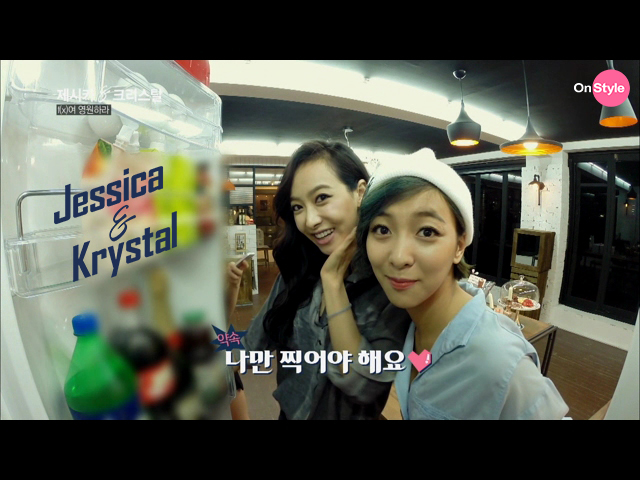 [140708] Jessica (SNSD) & Krystal (F(x)) New Capture Picture from Jessica&Krystal Show EP06 [23]