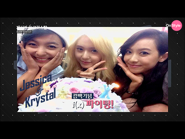 [140708] Jessica (SNSD) & Krystal (F(x)) New Capture Picture from Jessica&Krystal Show EP06 [24]