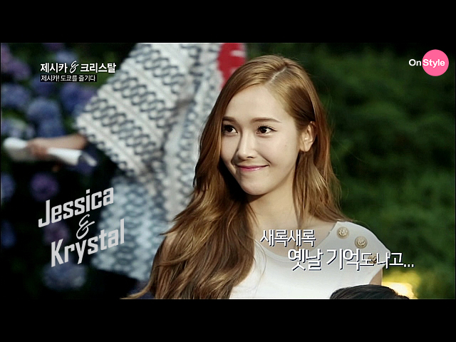 [140708] Jessica (SNSD) & Krystal (F(x)) New Capture Picture from Jessica&Krystal Show EP06 [25]