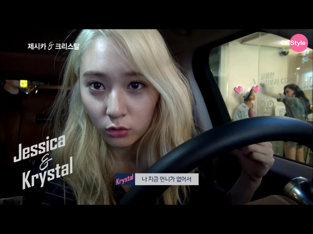 [140708] Jessica (SNSD) & Krystal (F(x)) New Capture Picture from Jessica&Krystal Show EP06 [4]