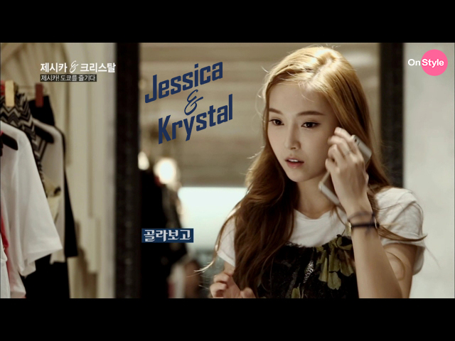 [140708] Jessica (SNSD) & Krystal (F(x)) New Capture Picture from Jessica&Krystal Show EP06 [6]